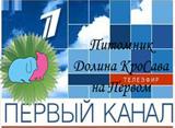 Карликовые и декоративные кролики питомника ''Долина КРОСАВА''